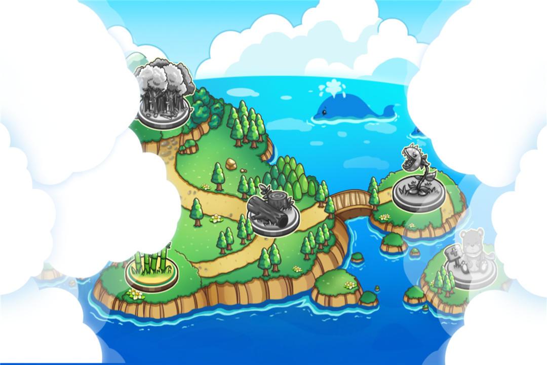 荒岛求生路截图(4)