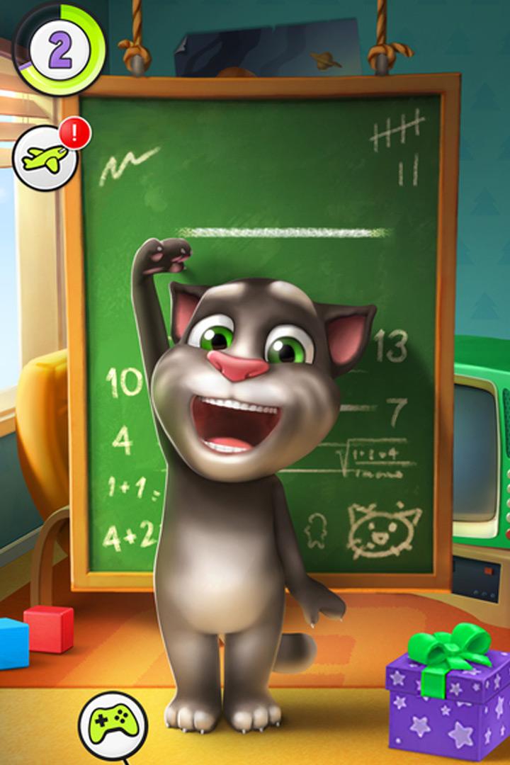 我的汤姆猫截图(5)