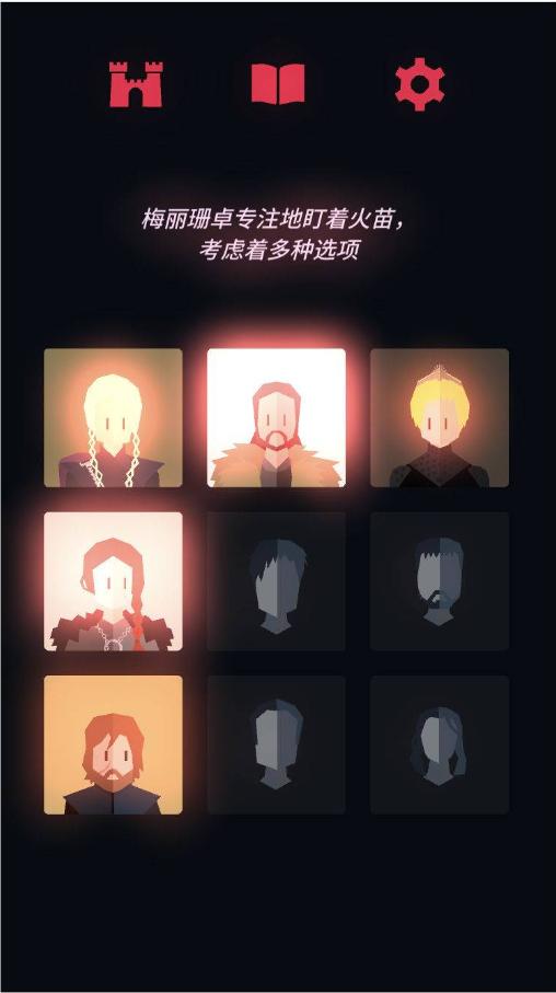 王权:权力的游戏(中文试玩版)截图(1)