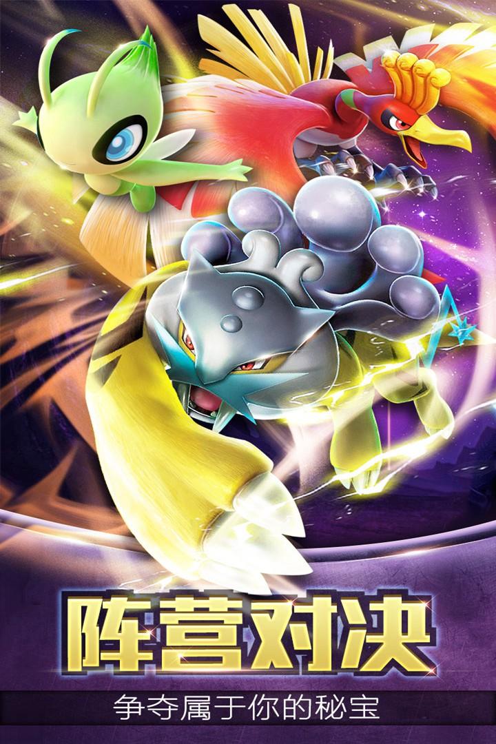 口袋妖怪3DS截图(5)