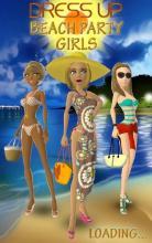 Dress Up – Beach Party Girls截图(2)