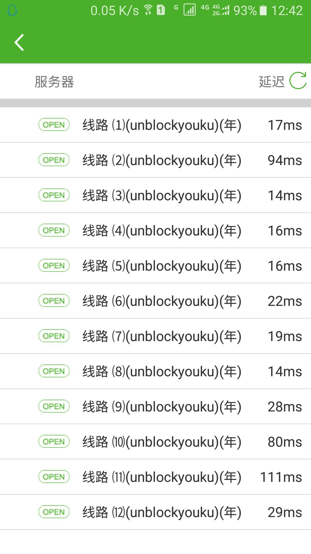 UNBLOCK YOUKU截图(2)