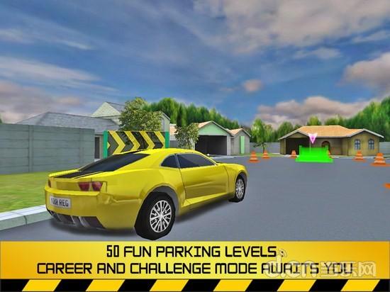 3D停车截图(5)