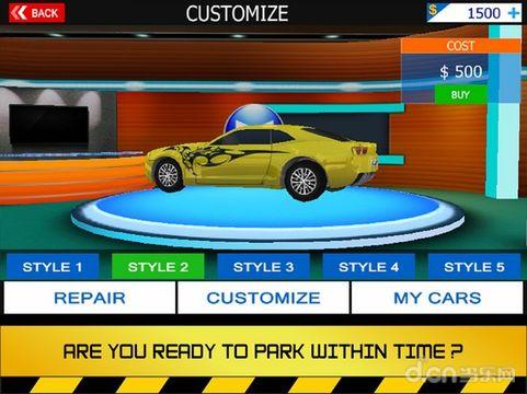 3D停车截图(2)