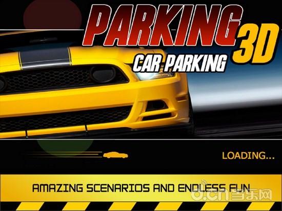 3D停车截图(1)