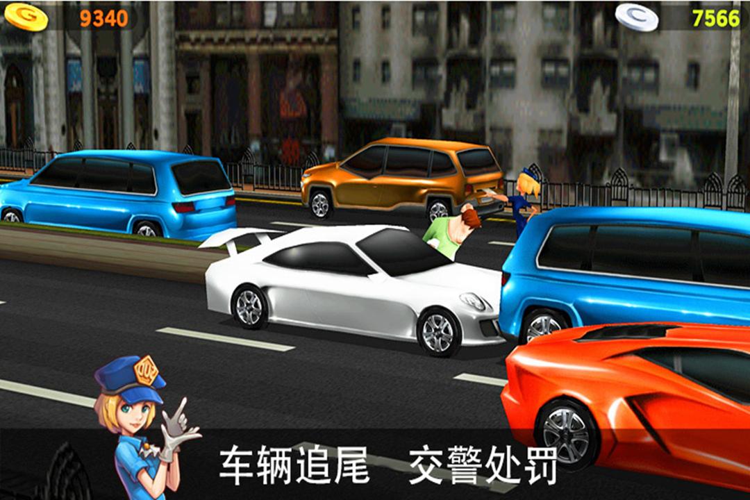真实驾驶截图(3)
