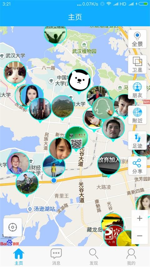 朋友手机定位截图(1)