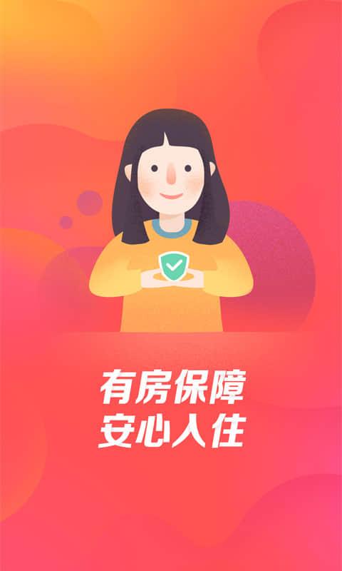 艺龙旅行极速版截图(4)