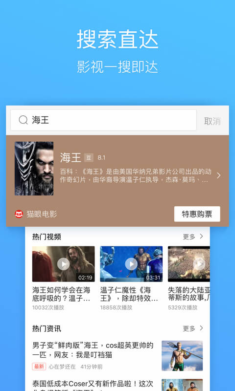 QQ浏览器截图(2)