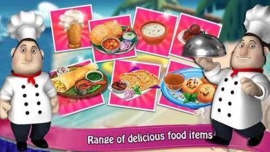 Tasty Cook : Game截图(3)