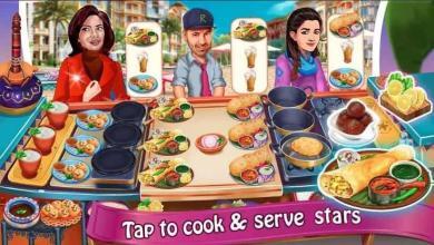 Tasty Cook : Game截图(2)
