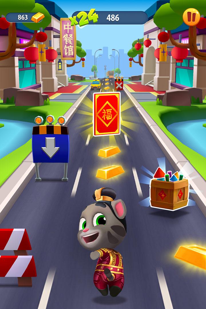 汤姆猫跑酷截图(4)