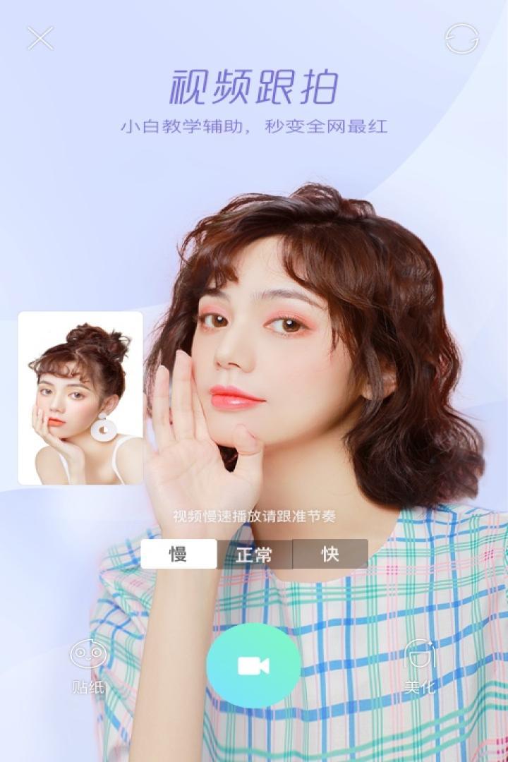 Faceu激萌截图(5)