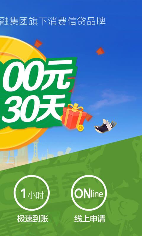 360借条截图(2)