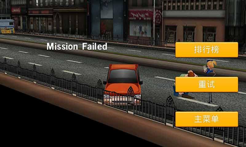 主驾驶截图(1)