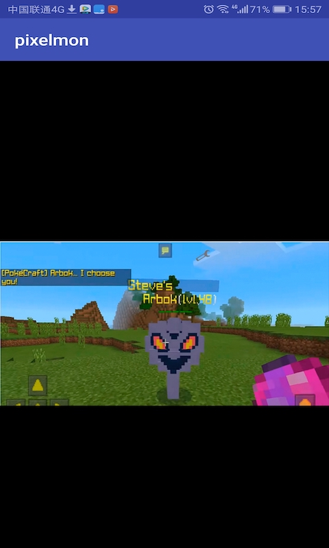 Pixelmon mod for MCPE (Addon)截图(2)