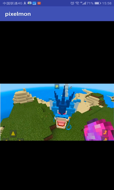 Pixelmon mod for MCPE (Addon)截图(3)