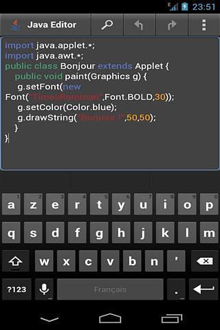 Java编辑器截图(2)