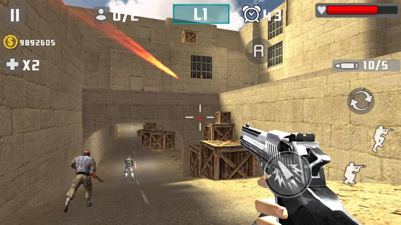 枪和狙击手截图(3)