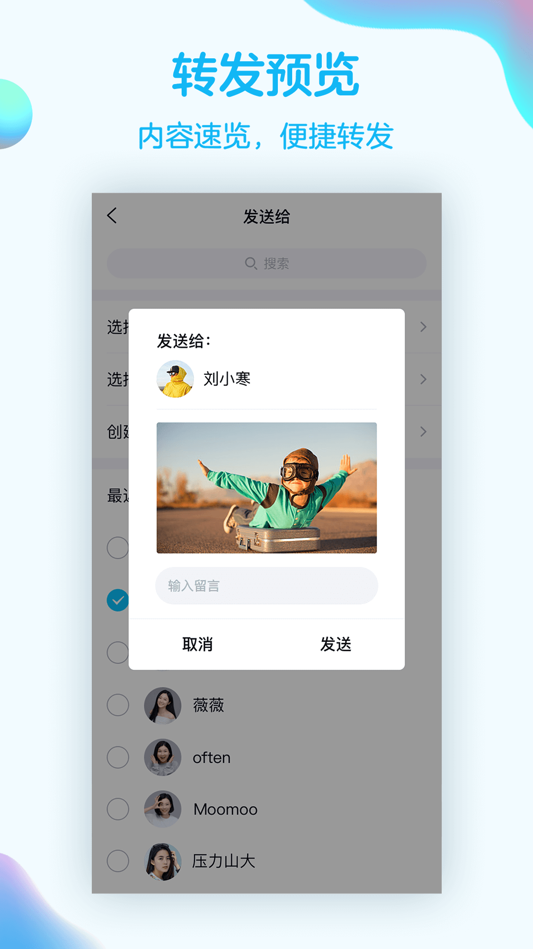 QQ截图(5)