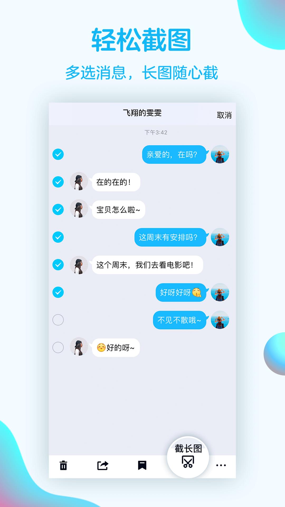 QQ截图(1)