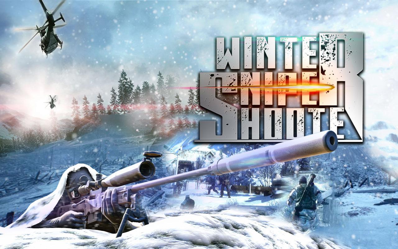 冬季山狙击手 - 现代射击战斗截图(1)