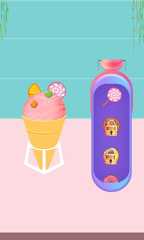 宝宝冰淇淋截图(4)