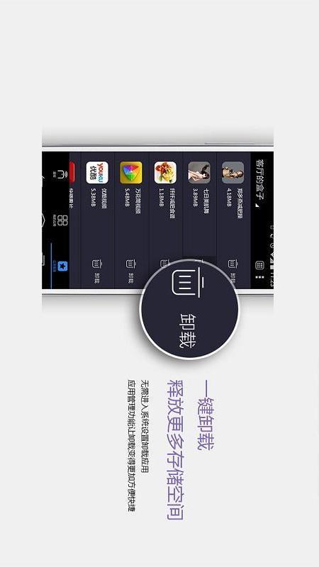 悟空遥控 TV版截图(4)