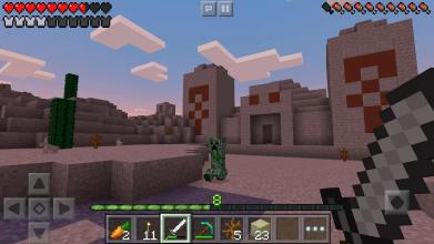 Minecraft Trial截图(4)