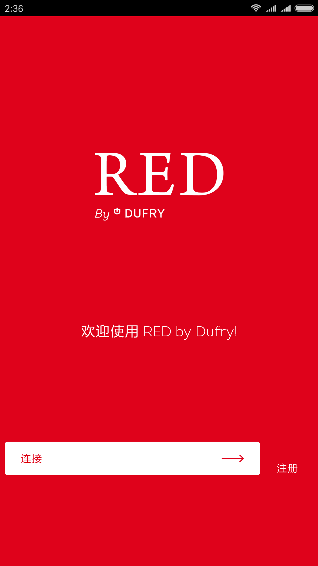 RED by Dufry截图(1)