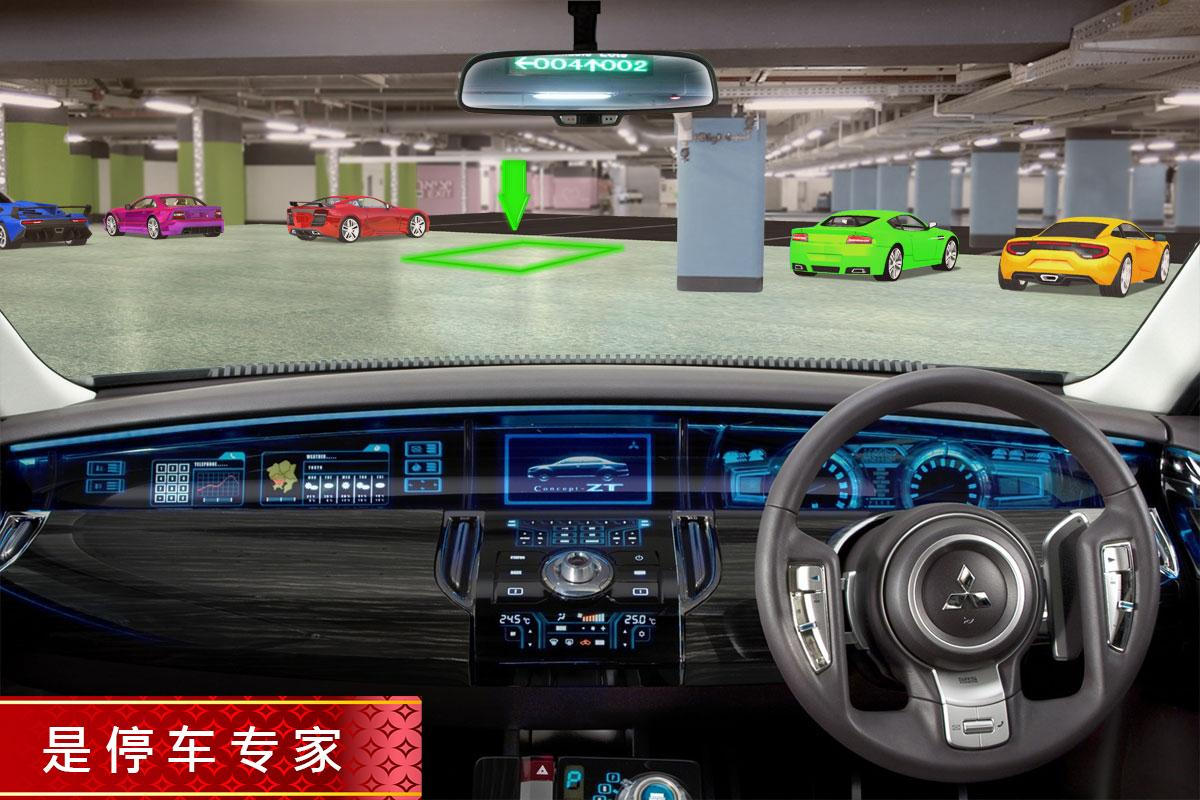 超 停車處 汽车 批量 3D截图(5)