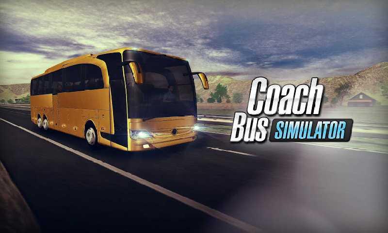 模拟巴士截图(1)