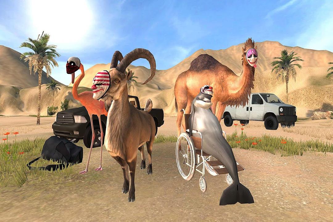 模拟山羊:收获日截图(1)