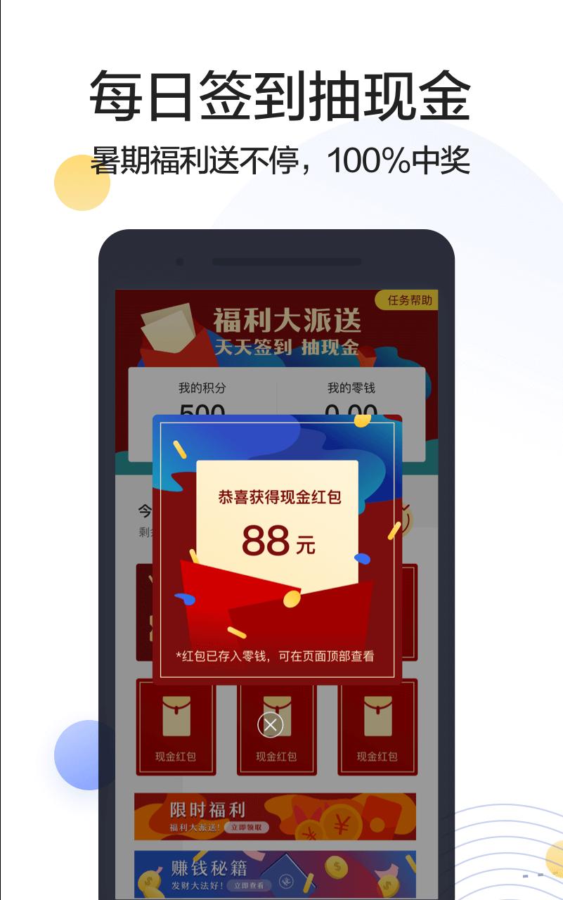 搜狗搜索截图(1)