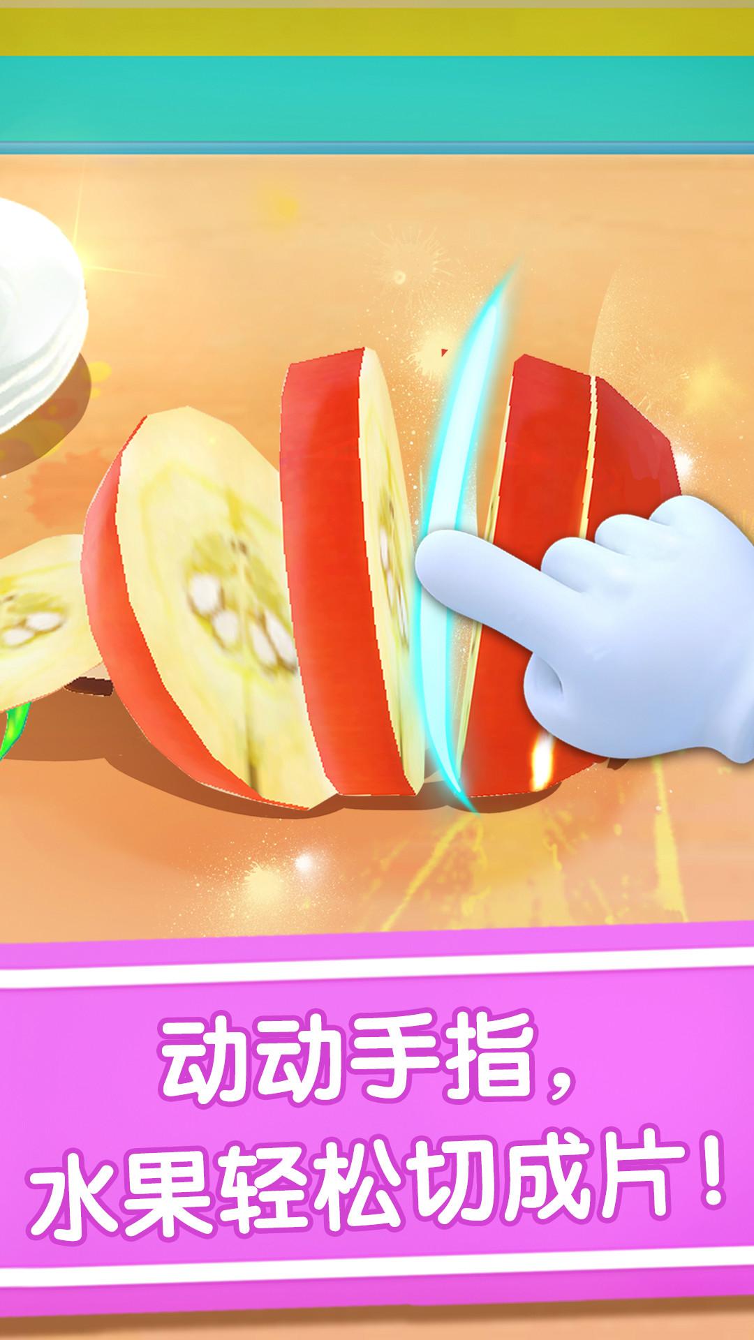 宝宝冰淇淋工厂截图(2)