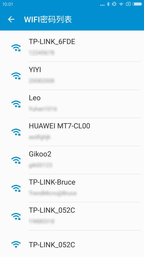 WiFi防蹭网大师截图(4)