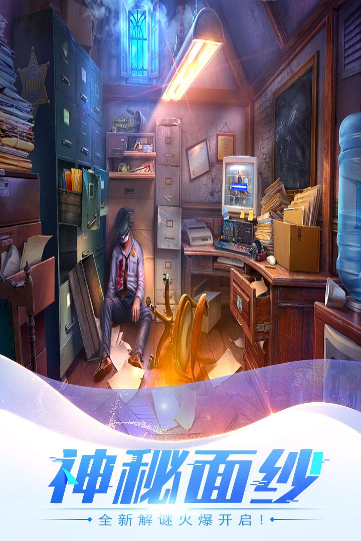 密室逃脱15神秘宫殿截图(5)