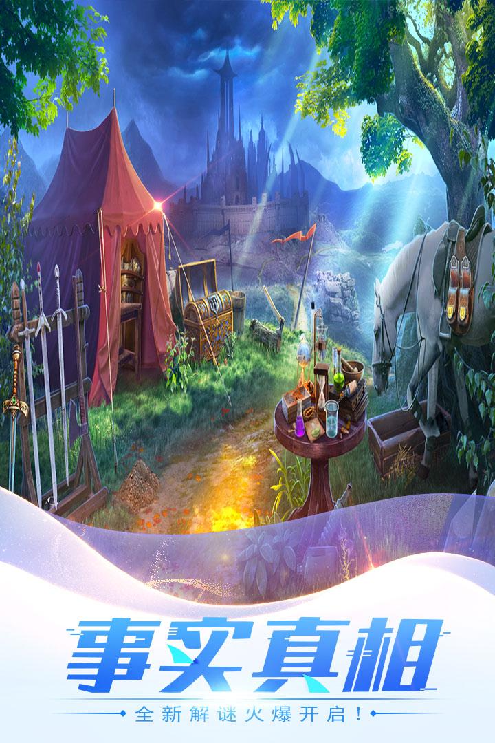 密室逃脱15神秘宫殿截图(1)
