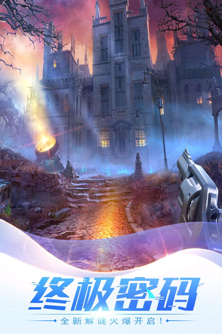 密室逃脱15神秘宫殿截图(4)