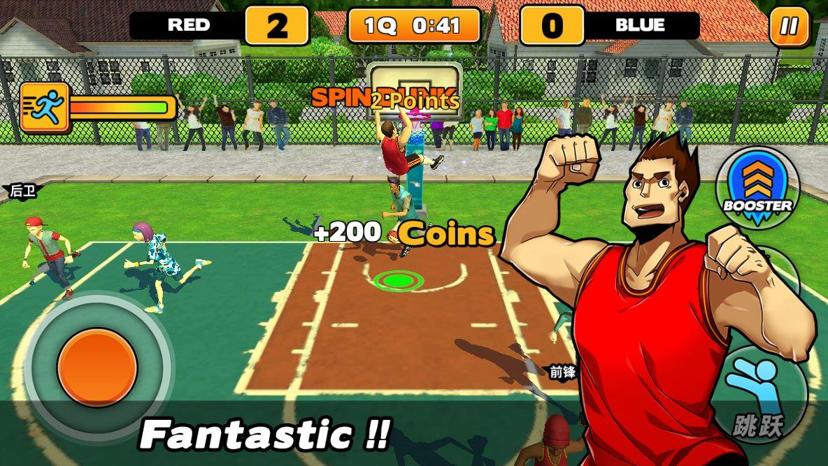 街头篮球 - China version截图(5)
