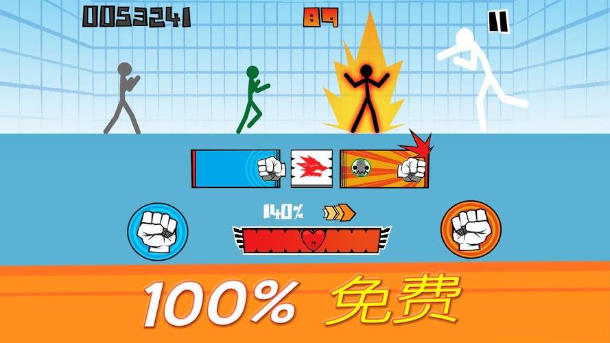 Stickman fighter : Epic battle截图(1)