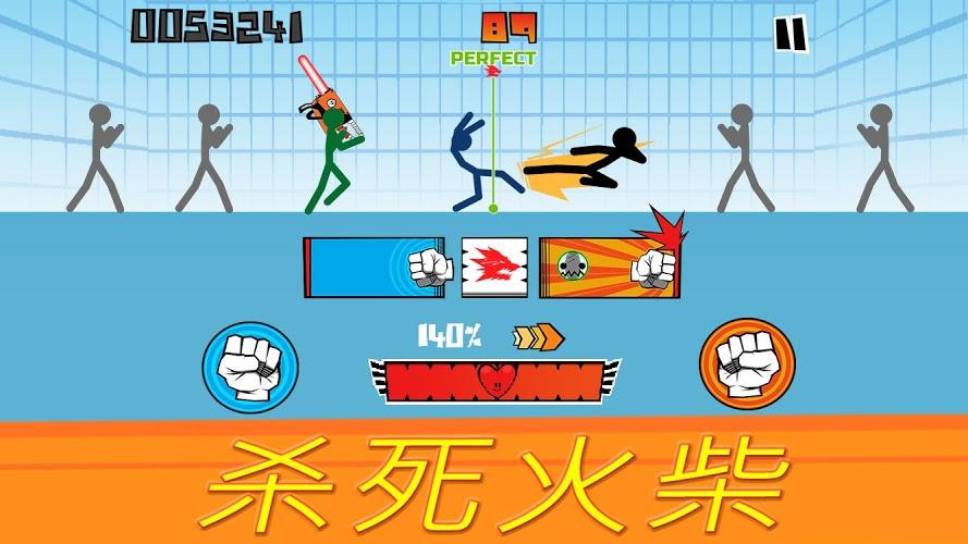 Stickman fighter : Epic battle截图(3)