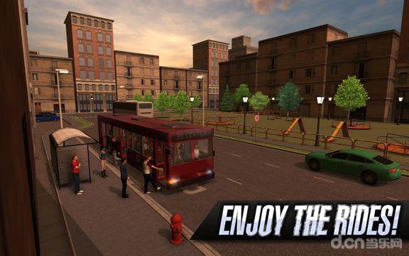巴士模拟器2015修改版截图(3)