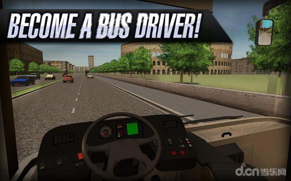 巴士模拟器2015修改版截图(2)