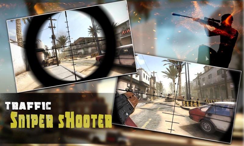 城市狙击手3D截图(3)