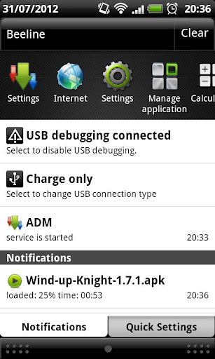 Advanced Download Manager截图(4)