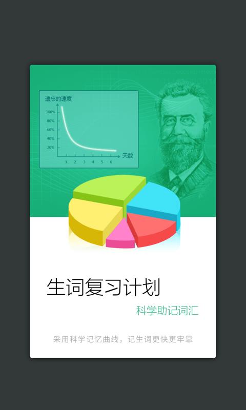 现代汉语大词典截图(4)