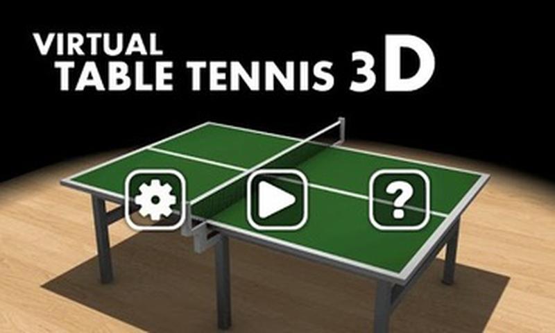 3D乒乓球_完整版截图(1)