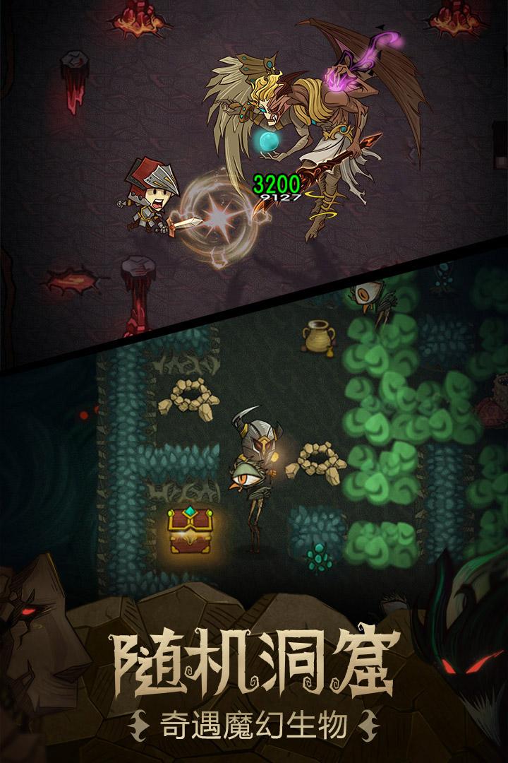 贪婪洞窟截图(5)