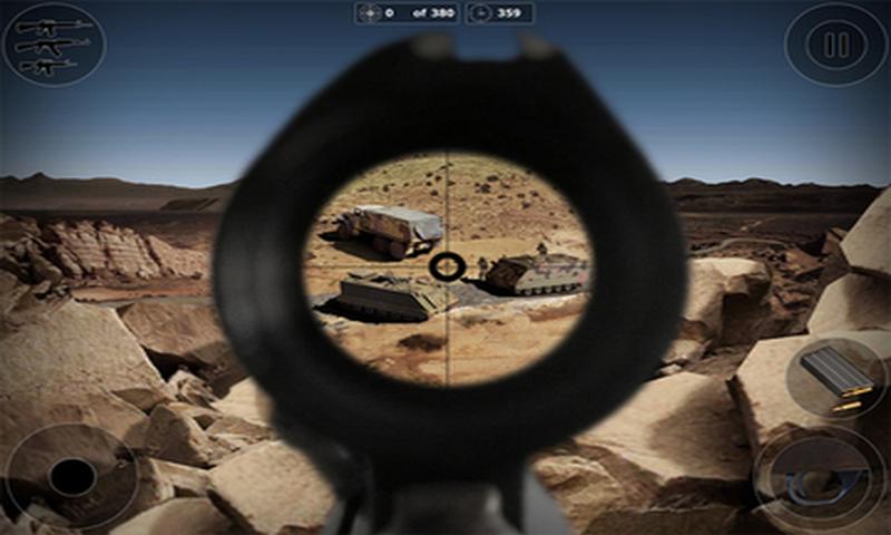 狙击时刻截图(3)